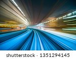 motion blur from yurikamome... | Shutterstock . vector #1351294145