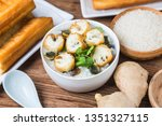 rice preserved egg lean meat... | Shutterstock . vector #1351327115