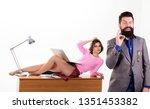 sexy personal secretary. full... | Shutterstock . vector #1351453382