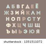 cyrillic alphabet in pastel...   Shutterstock .eps vector #1351511072