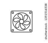 hardware  cooler  pc icon....