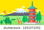 japanese nature wallpaper | Shutterstock .eps vector #1351571552