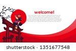 ninja warrior martial poster ... | Shutterstock .eps vector #1351677548