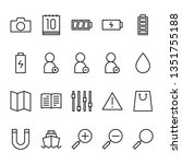 user interface 6 icon outline