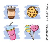 kawaii fast food | Shutterstock .eps vector #1351844612