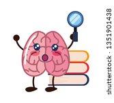 brain cartoon creativity | Shutterstock .eps vector #1351901438