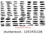 grungy brush strokes | Shutterstock . vector #1351931138