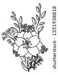 floral tropical cartoon | Shutterstock .eps vector #1351938818