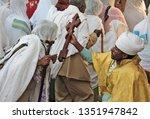 gondar  ethiopia   march 3 ... | Shutterstock . vector #1351947842