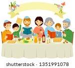 happy jewish family celebrating ... | Shutterstock . vector #1351991078