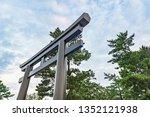 seidamari torii gate of the... | Shutterstock . vector #1352121938