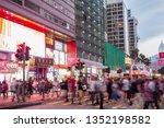 tsim sha tsui  hong kong   07... | Shutterstock . vector #1352198582