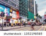 tsim sha tsui  hong kong   07... | Shutterstock . vector #1352198585