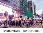 tsim sha tsui  hong kong   07... | Shutterstock . vector #1352198588