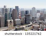 Osaka skyline, Japan - stock photo