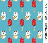 japanese background patterns   Shutterstock .eps vector #1352278172
