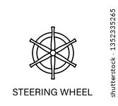 ship steering wheel outline...
