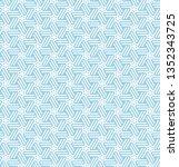 vector illustration of seamless ... | Shutterstock .eps vector #1352343725