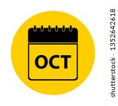 october calendar yellow vector... | Shutterstock .eps vector #1352642618