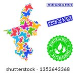 eco friendly collage of bright...   Shutterstock .eps vector #1352643368