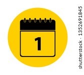 1 calendar yellow vector icon   ... | Shutterstock .eps vector #1352691845