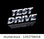 vector metallic sign test drive.... | Shutterstock .eps vector #1352758418