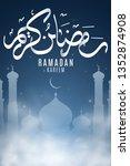 ramadan kareem flyer. religion...   Shutterstock .eps vector #1352874908