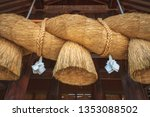 Stock photo large shinto straw festoon of the izumo taisha shrine in izumo city japan 1353088502