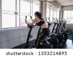 exercise concept. a beautiful... | Shutterstock . vector #1353214895