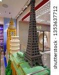 shanghai  china  3 mar 2019 ...   Shutterstock . vector #1353637712