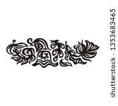 floral pattern. vector...   Shutterstock .eps vector #1353683465