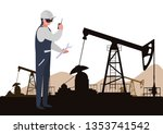 oil industry worker with tools... | Shutterstock .eps vector #1353741542