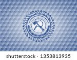 sickle and hammer icon inside... | Shutterstock .eps vector #1353813935