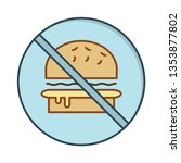 not allowed   fast food   stop   | Shutterstock .eps vector #1353877802