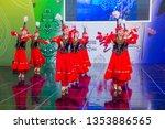 andong   south korea   oct 01   ... | Shutterstock . vector #1353886565