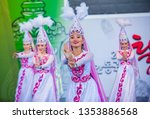 andong   south korea   oct 01   ... | Shutterstock . vector #1353886568