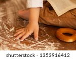 photo project little baker. a... | Shutterstock . vector #1353916412