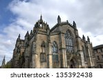 St Giles\' Cathedral On Royal...