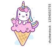cute unicorn vector on the sky... | Shutterstock .eps vector #1354053755