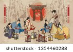 japanese and chinese culture... | Shutterstock .eps vector #1354460288