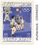 mahra   circa 1968  a stamp... | Shutterstock . vector #135446522