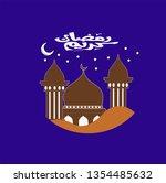 ramadan kareem greeting... | Shutterstock .eps vector #1354485632
