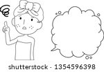 this is an illustration of a... | Shutterstock .eps vector #1354596398