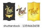 "typography ""thai"" concept logo. ... | Shutterstock .eps vector #1354663658"