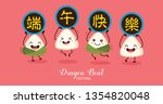 vector chinese rice dumplings... | Shutterstock .eps vector #1354820048
