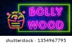 vintage bollywood movie... | Shutterstock .eps vector #1354967795