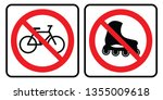 no bicycle symbol and no roller ... | Shutterstock .eps vector #1355009618