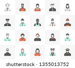 flat line icons set of... | Shutterstock .eps vector #1355013752