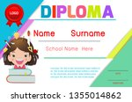 certificates kindergarten and... | Shutterstock .eps vector #1355014862
