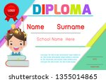 certificates kindergarten and... | Shutterstock .eps vector #1355014865